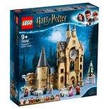 Lego - Harry Potter - Zweinstein Klokkentoren