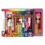 Rainbow High Surprise Fashion Studio