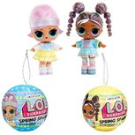 L.O.L. Surprise! Easter Supreme Spring Sparkle Limited edition