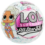 LOL Surprise - AllStar B.B.s - Wave 1 - Summer sports