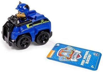 Paw Patrol rescu racers spy Chase