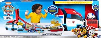 Paw Patrol Die cast Patroller - Metal