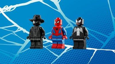 LEGO Spider-Man Spiderjet vs. Venom Mecha - 76150