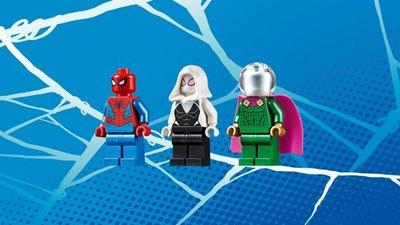 LEGO- Spider-Man De Dreiging van Mysterio - 76149