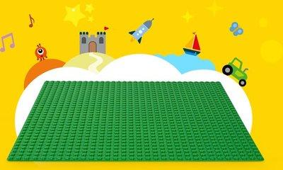 LEGO Classic - Groene Bouwplaat - 10700