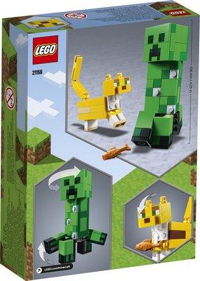 LEGO Minecraft - BigFig Creeper en Ocelot - 21156