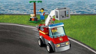 Lego City - Barbecuebrand Blussen - 60212