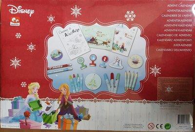 Frozen Adventskalender