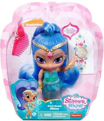 Shimmer and Shine pop Shine beach Genie