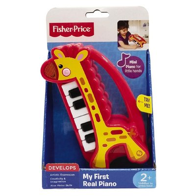 Piano Giraffe, Fisher Price