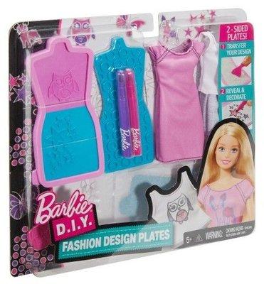Barbie mode ontwerpset