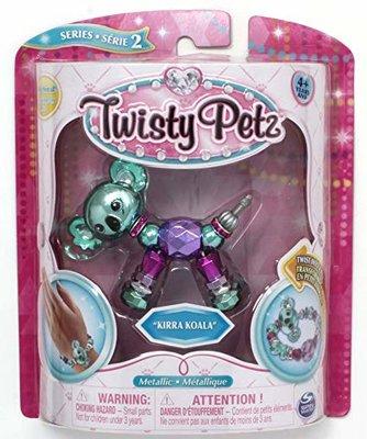 Twisty petz Kirra koala , serie 2